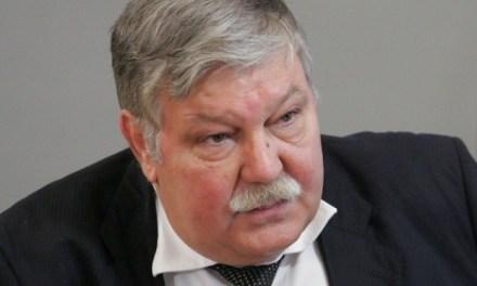 Бившият шеф на ВМА е намерен безжизнен във вилата си край Велинград