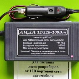«АІДА-ноут» – інвертор (адаптери DC-AC) для живлення ноутбуків від 12В бортової мережі автомобіля