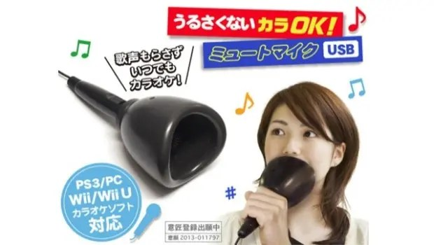inventos entretenidos japoneses (12)