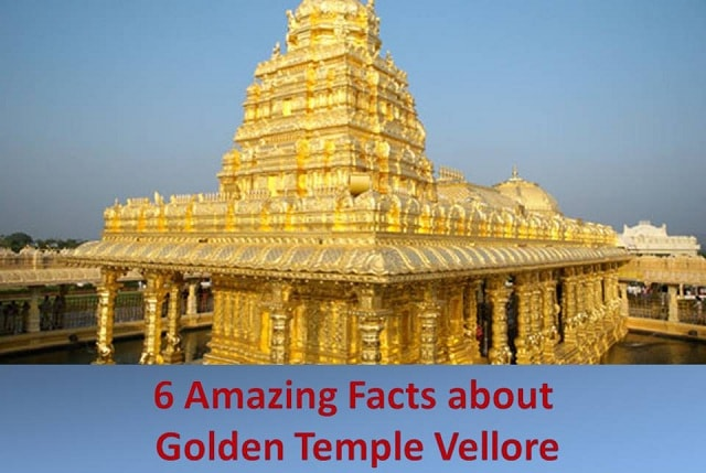 6 Facts of Golden Temple Vellore will grab your attention
