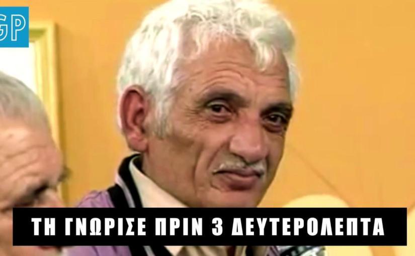 Ποτ Πουρί από Greek Trash TV
