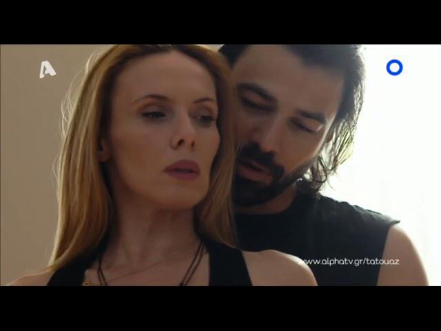 alterinfo.gr – Τατουάζ: Επεισόδια 137 + 138 (trailer)