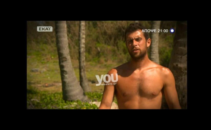 Youweekly.gr: Το τρειλερ της Πέμπτης 15/3 Survivor 2