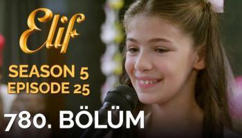 Elif 807  Bölüm | Season 5 Episode 52 – ViralVideos gr – ελληνικά
