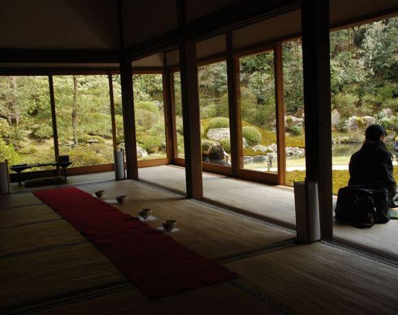 Kyoto'ya Düşsel bir Yolculuk