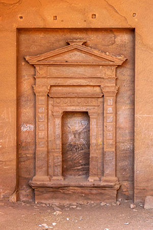 Petra, the Monastery, detail