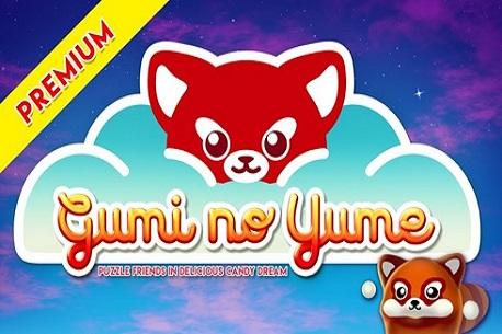 Gumi No Yume - Premium