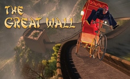 The Great Wall (Oculus Rift)