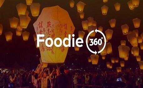 Foodie 360º visits Taiwan (Oculus Rift)