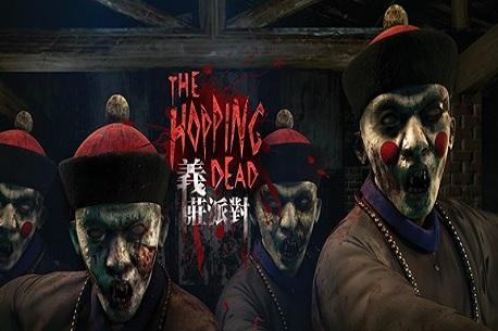 The Hopping Dead (Oculus Rift)