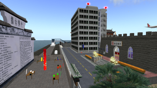 monash-chinese-island-bank-sandbox_001