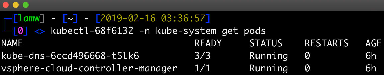 sk8s – Simple Kubernetes (k8s) Virtual Appliance