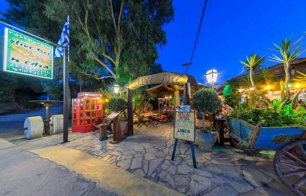 Greek Restaurant Park X
