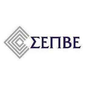 Σύνδεσμος Επιχειρήσεων Πληροφορικής Βορείου Ελλάδος (Σ.Ε.Π.Β.Ε.)