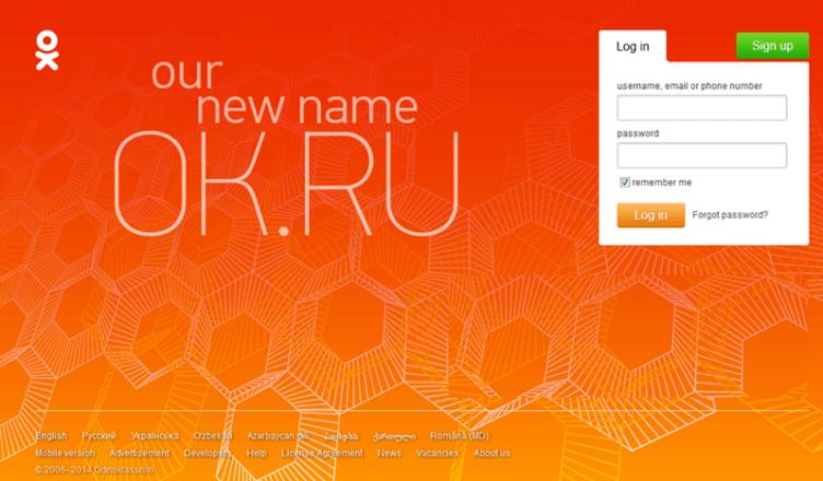 Www odnoklassniki ru mobile