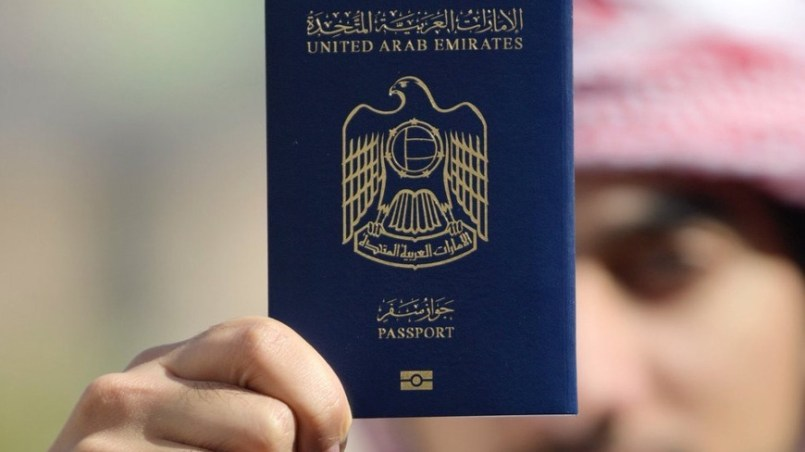 UAE passports can travel to Paraguay without the need for a pre-entry visa.