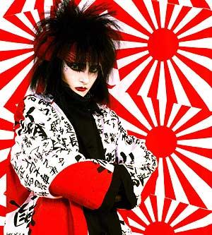 Som e Imagem anos 80 - Siouxsie Sioux