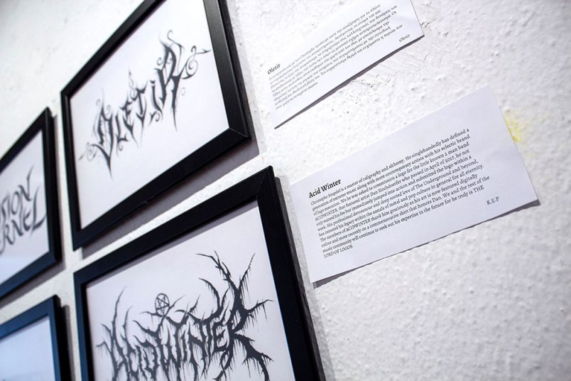 "Vision Éternel and melogaze logos on display at the ""A Journey Into The Lost Homelands"" exhibition in Drama, Greece."