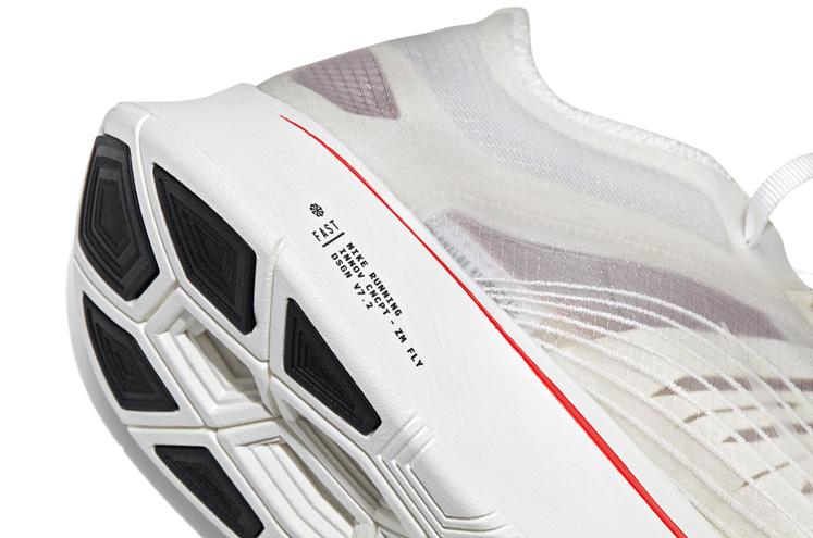 Nike_Lab_VaporFly_DET_007_69882