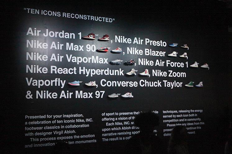 vendedor sofá fricción  Nike x Virgil Abloh 'The Ten' en NYC | Vision Invisible