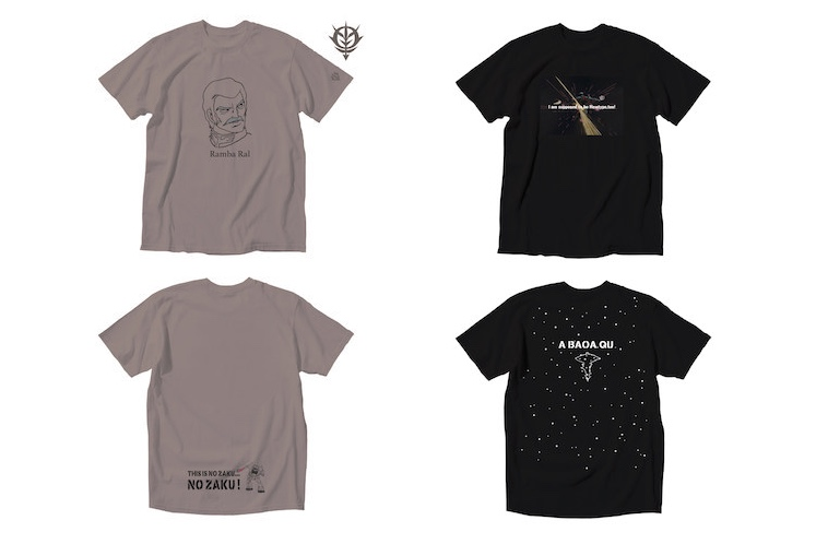 Uniqlo x Mobile Suit Gundam Tees 2
