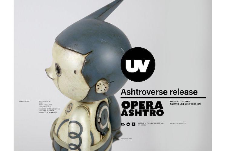 Underverse – Opera Ashtro Lad 3