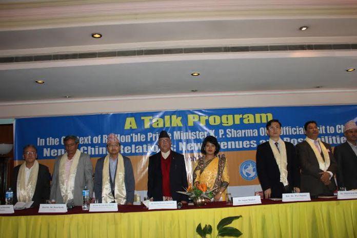 KP Oli in Talk progm 2
