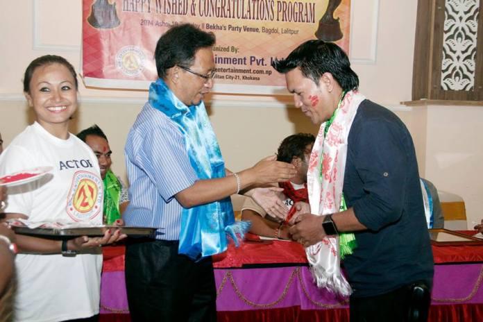 Actor Mr. Rupendra Shrestha