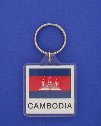 Cambodia Keychain-0