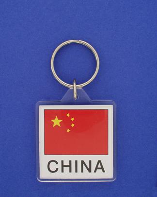 China Keychain-0