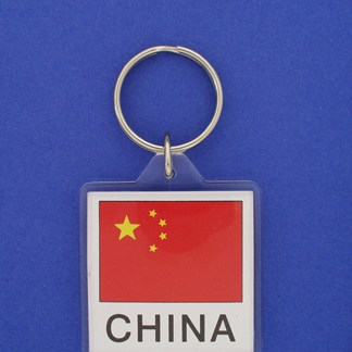 China Keychain-0