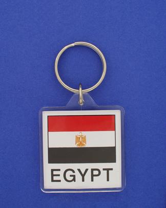 Egypt Keychain-0