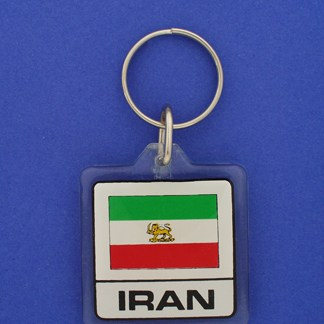 Iran Keychain-0