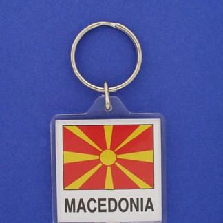 Macedonia Keychain-0