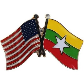 USA+Myanmar Friendship Pin-0