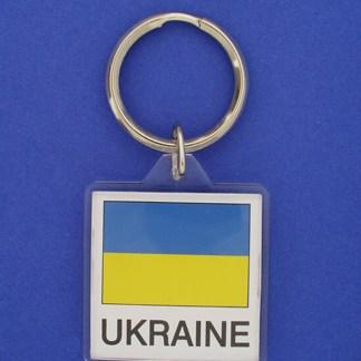 Ukraine Keychain-0
