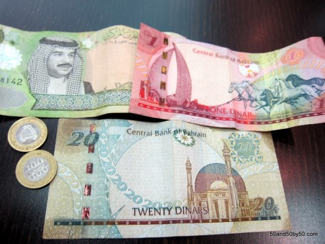 Bahrain Currency - Dinars are the Currency in Bahrain