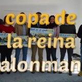 Copa de la Reina de balonmano en Coín