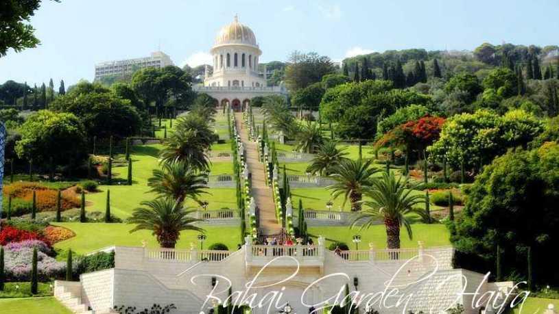 Tour a Haifa monte carmelo