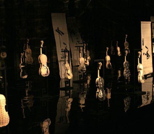 Expositions du bassin des lumières à Bordeaux