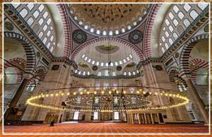 Suleymaniye Mosque Storied 16th-century Ottoman mosque