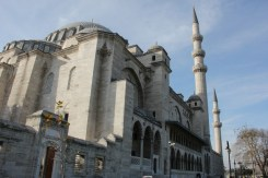 Suleymaniye Camii - Mosque Istanbul - Visit IstanbulSuleymaniye Camii - Mosque Istanbul - Visit Istanbul