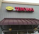 Ichi #12 Teriyaki