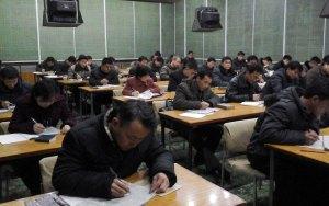 Kim-Chol-Ju-University-Study-Program