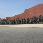 Why Travel with Visit North Korea?