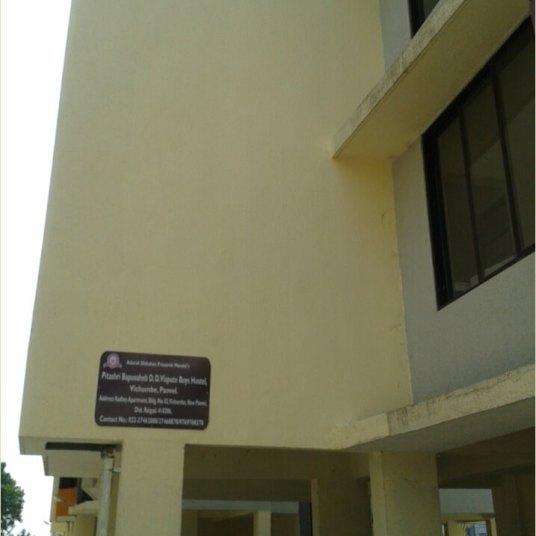 Boy Hostel Vichumbe