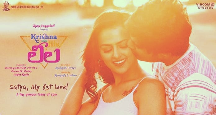 Krishna And His Leela Leaked Online By Tamilrockers Telegram And Other Websitess