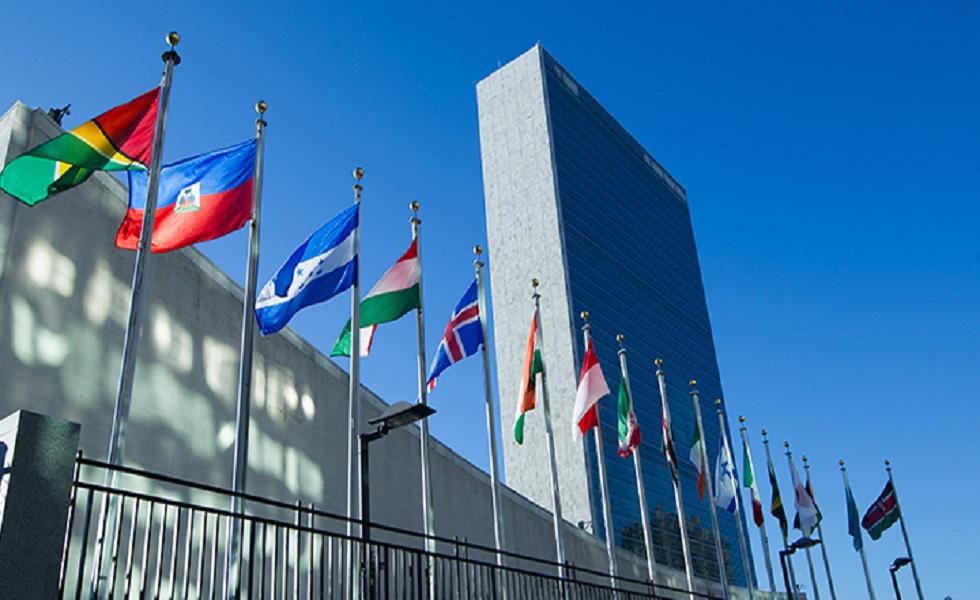 Resultado de imagen de ONU