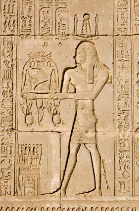Merit Ptah
