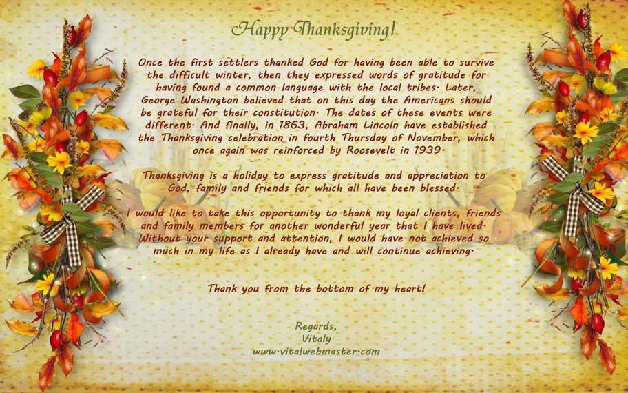 2014 Thanksgiving Day Wishes From Vitaly Webmaster Utah Webmaster Vital Webmaster LLC